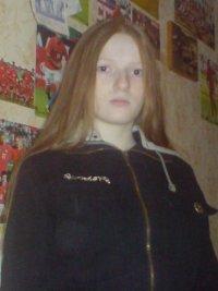 Ульяна Изотова, 29 июля 1995, Петрозаводск, id33108569