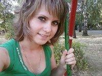 Віліна Карпець, 26 февраля , Чернобай, id75134636