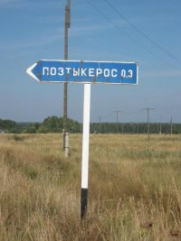 Анатолий Егоров, 19 июля , Харьков, id97138906